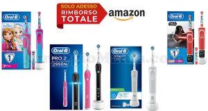 Oral-B Rimborso Totale su Amazon luglio 2020