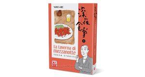 volume La Taverna Di Mezzanotte Volume 1 di Yaro Abe