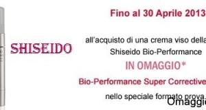 campione omaggio con acquisto shiseido