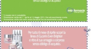 coupon da stampare miafarmacia